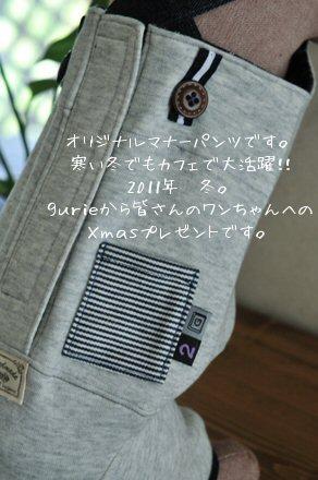 20111212_3.jpg