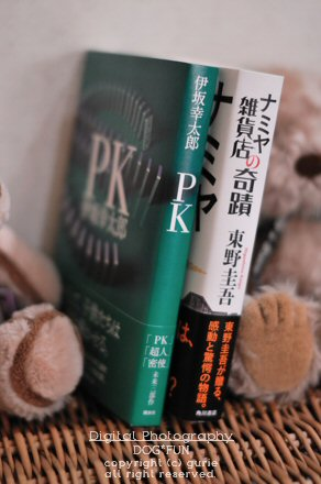 20120509_6.jpg